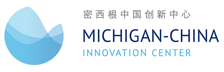 Michigan-China Innovation Center
