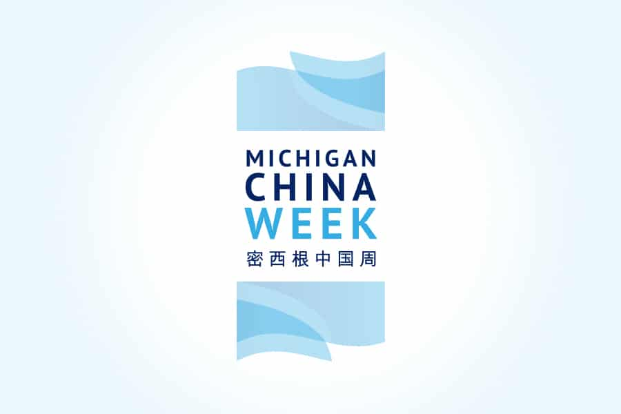 """China Week"" highlights bilateral business ties in U.S. state of Michigan"